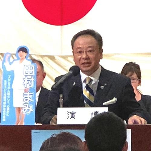 UAゼンセン栃木県支部≪第7回 定期総会≫!③