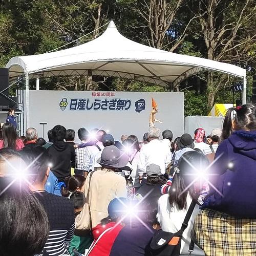 <2018 NISSAN しらさぎ祭り>へ!②