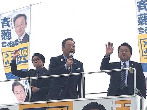 国民民主党とちぎ<街頭宣伝活動>!~ACTION for the NEXT STEP~①