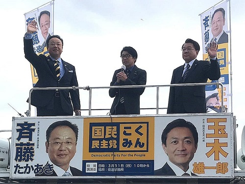 国民民主党とちぎ<街頭宣伝活動>!~ACTION for the NEXT STEP~②