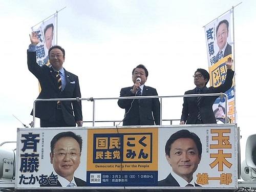 国民民主党とちぎ<街頭宣伝活動>!~ACTION for the NEXT STEP~③