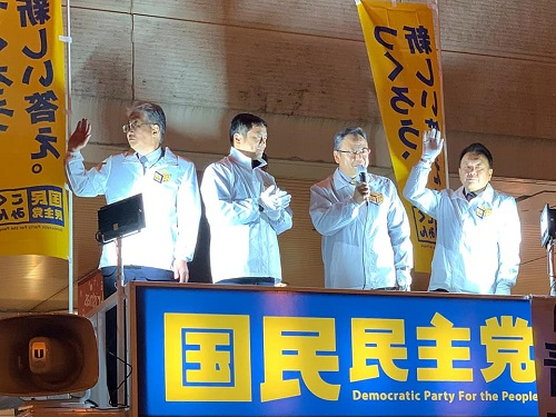 国民民主党とちぎ<街頭宣伝活動>!~ACTION for the NEXT STEP~①