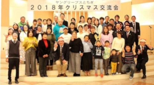 UAゼンセン栃木県支部<クリスマス交流会>!①