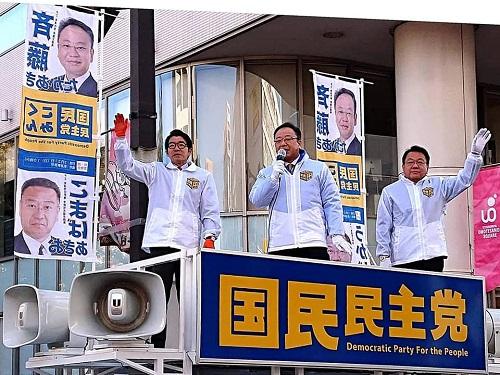 国民民主党とちぎ<新春街宣活動>へ!①