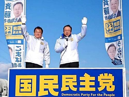 国民民主党とちぎ<新春街宣活動>へ!②