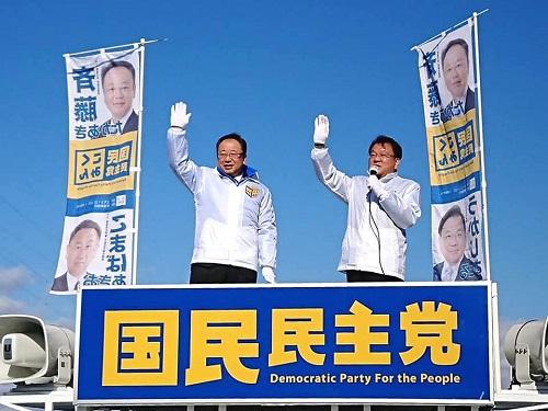 国民民主党とちぎ<新春街宣活動>へ!③