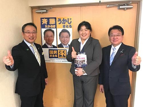 UAゼンセン 福田屋百貨店労働組合<第40回 定期大会>!②