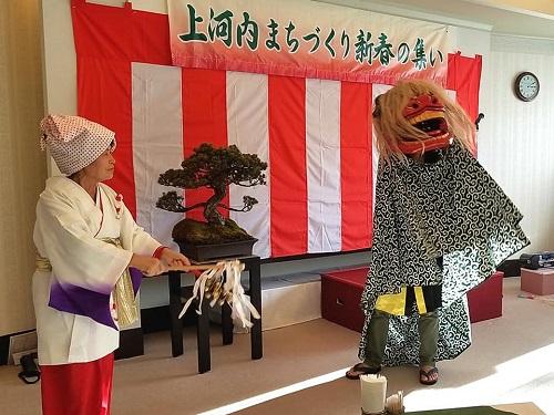 上河内地区まちづくり協議会<新春の集い>!③