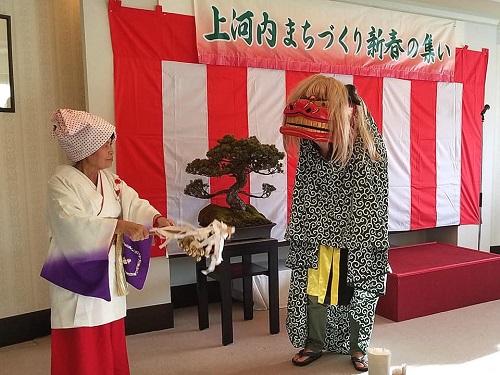 上河内地区まちづくり協議会<新春の集い>!④