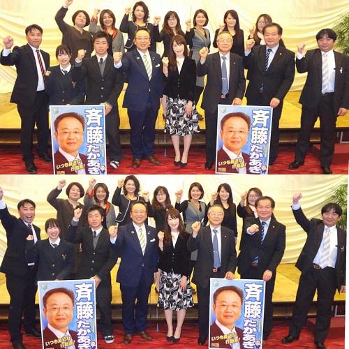斉藤たかあき後援会<励ます会>御礼!⑩