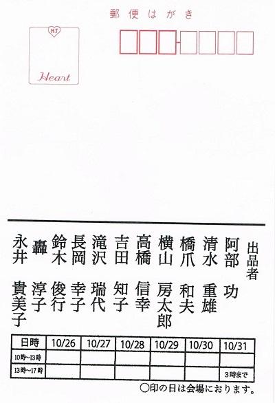 2018_10_26_02.jpg