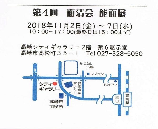 2018_11_03_1_002.jpg