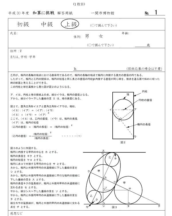 2019_01_27_3_01.jpg