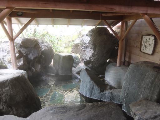 大岩かくれんぼの湯