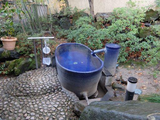 露天陶器風呂