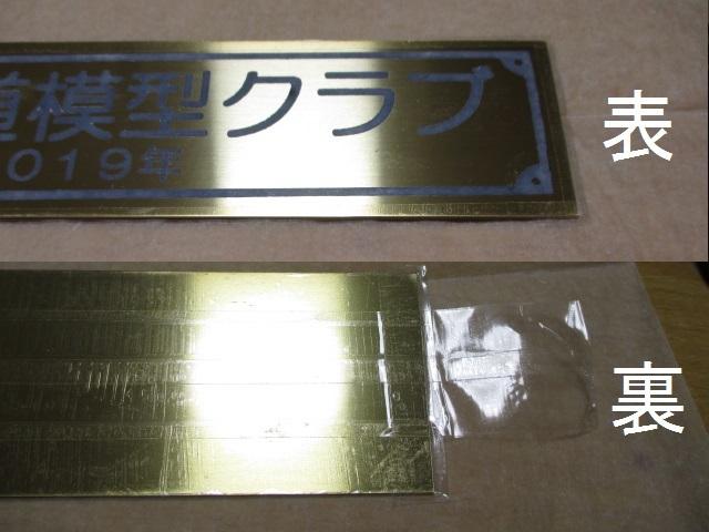 湘南プレート02