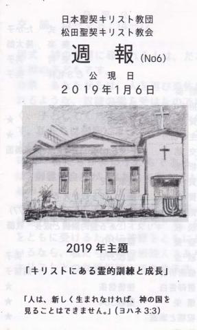 20190106-02