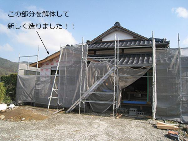 IMG_0909-1.jpg