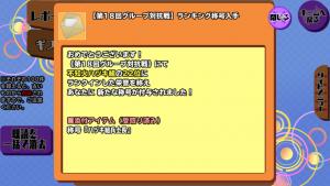 Screenshot_20181218-005504.png
