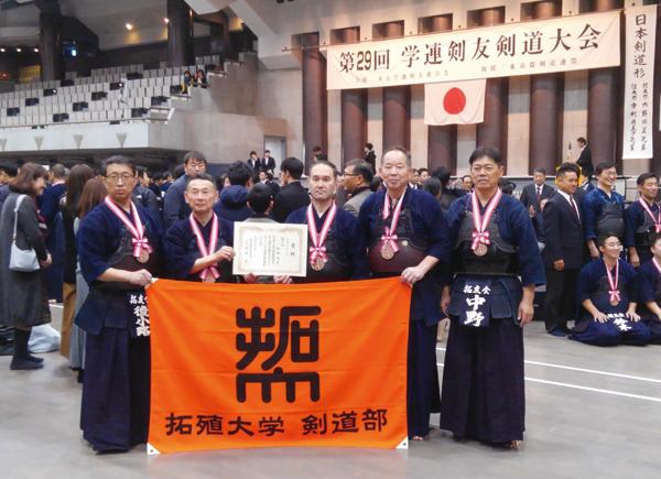 第29回学連剣友剣道大会 二部の集合写真1
