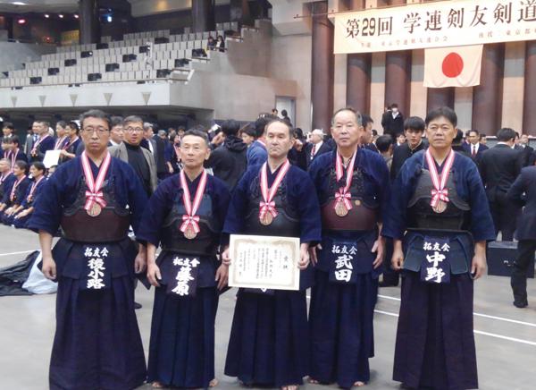 第29回学連剣友剣道大会 二部の集合写真2