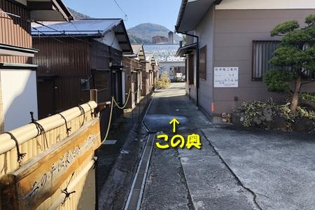 箱根路⑤4