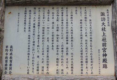 181012maemiya04.jpg