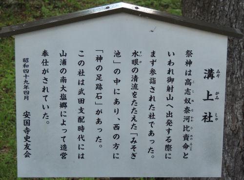 181012maemiya06.jpg