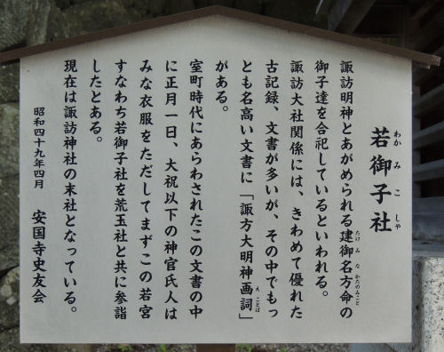 181012maemiya11.jpg