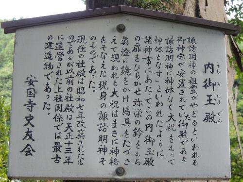 181012maemiya18.jpg