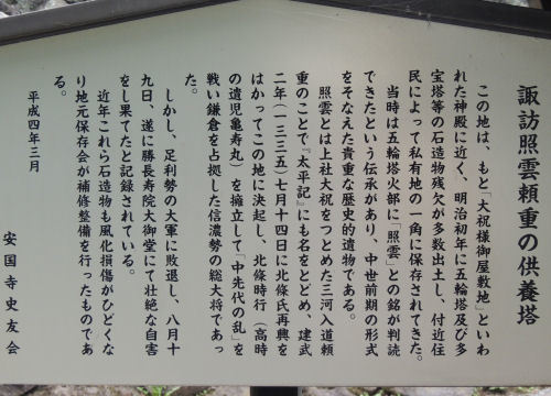 181012maemiya24.jpg
