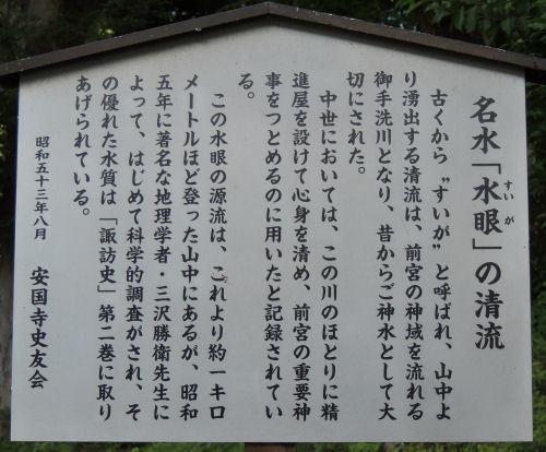 181012maemiya40.jpg