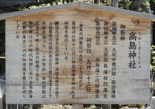 181014suwa56.jpg