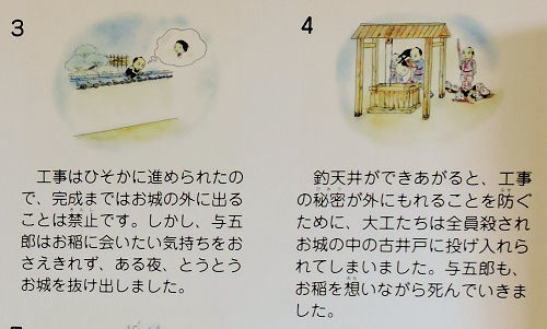 181206utsumiya56.jpg