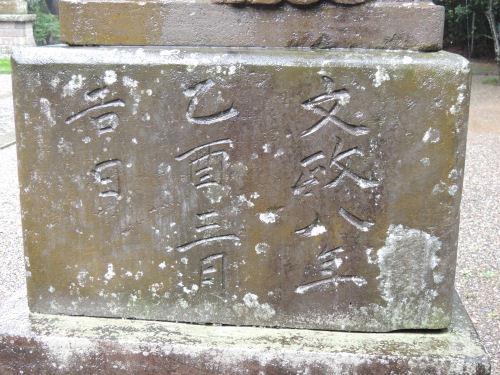 181229shima16.jpg