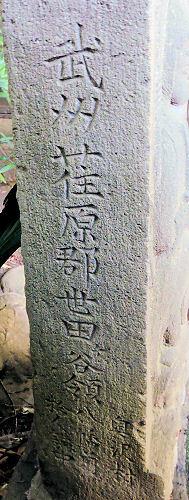 190105okuzawa06.jpg