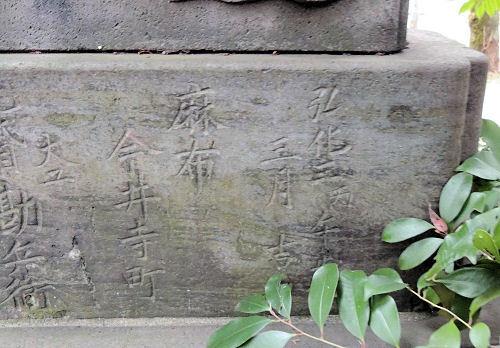 190110akasaka20.jpg
