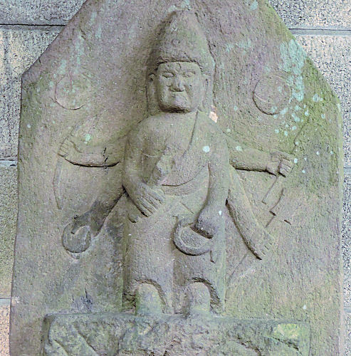 190118iouji07.jpg