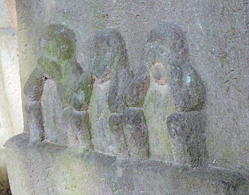 190118iouji13.jpg