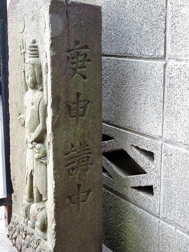 190126iouji05.jpg