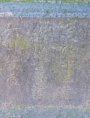 190201a0i16.jpg