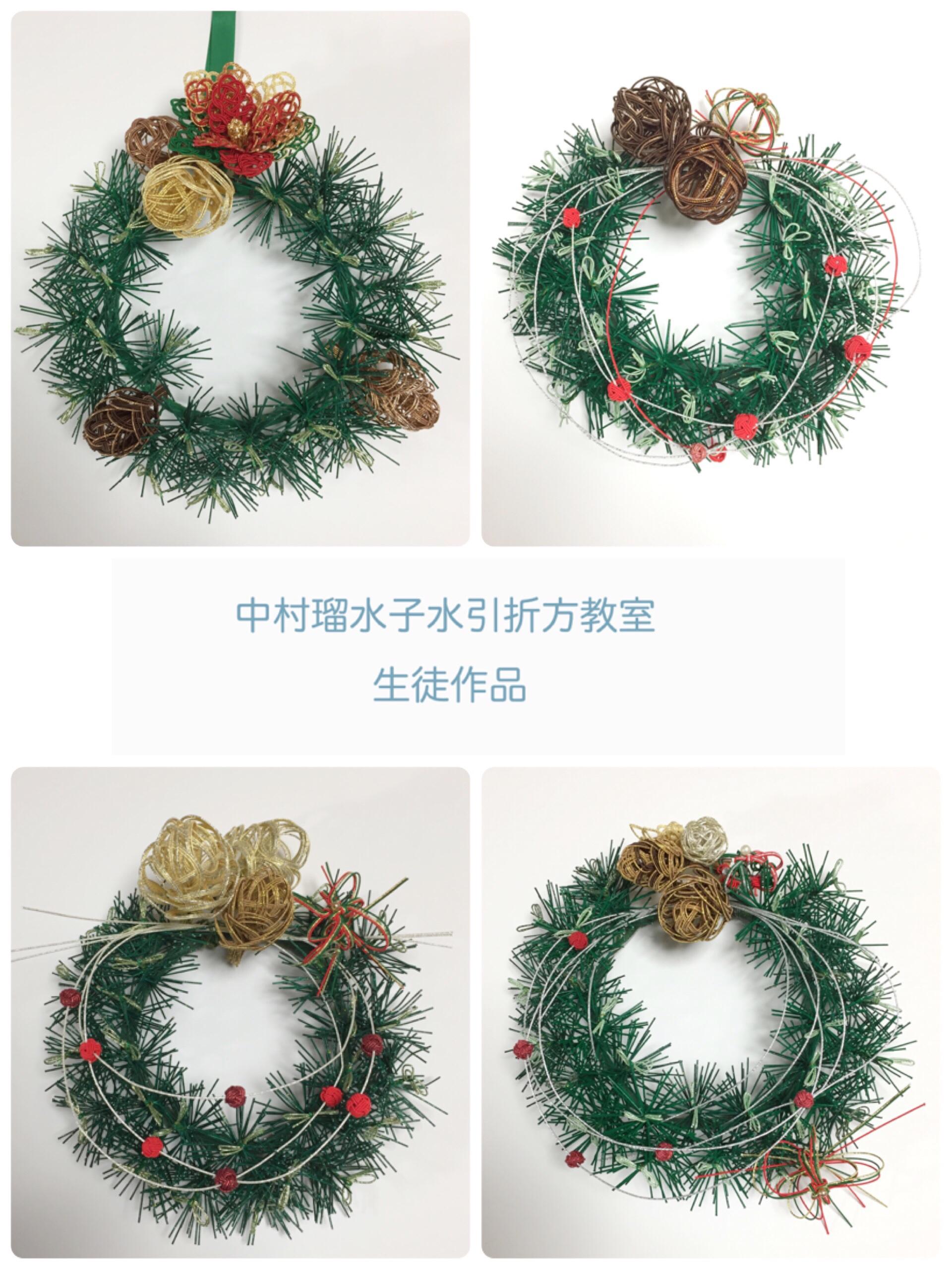 fc2blog_20181109001755d41.jpg