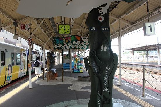 ②米子駅ホーム2