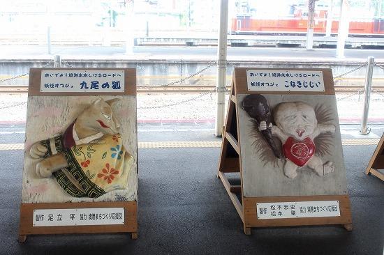 ③米子駅ホーム3
