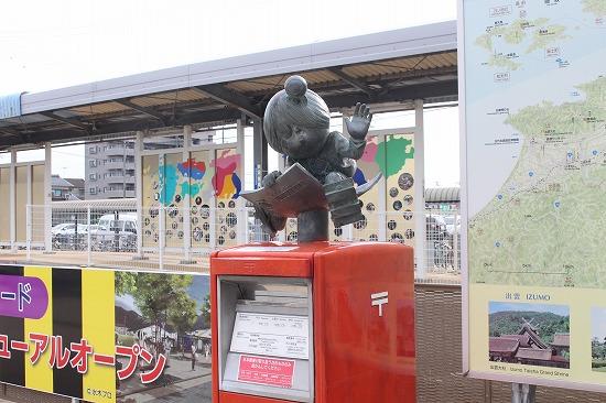 ⑲駅前ポスト