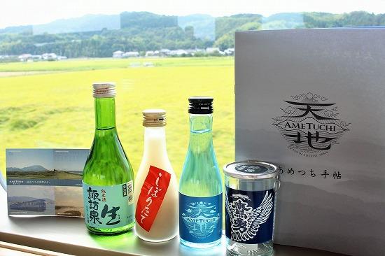 ⑧窓酒瓶 - コピー