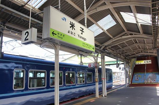 ⑬米子駅ホーム - コピー
