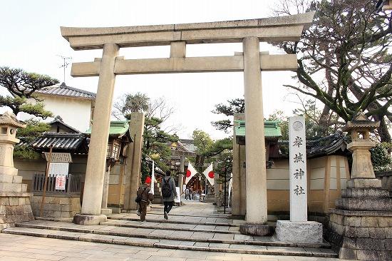 ⑤岸城神社