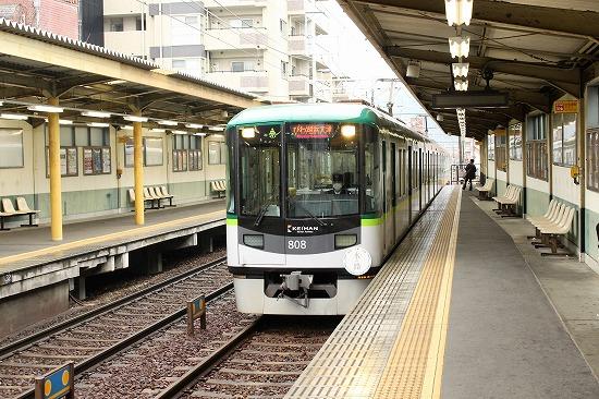 ①山科駅ホーム