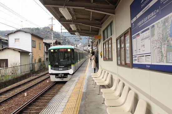 ⑮上栄町駅